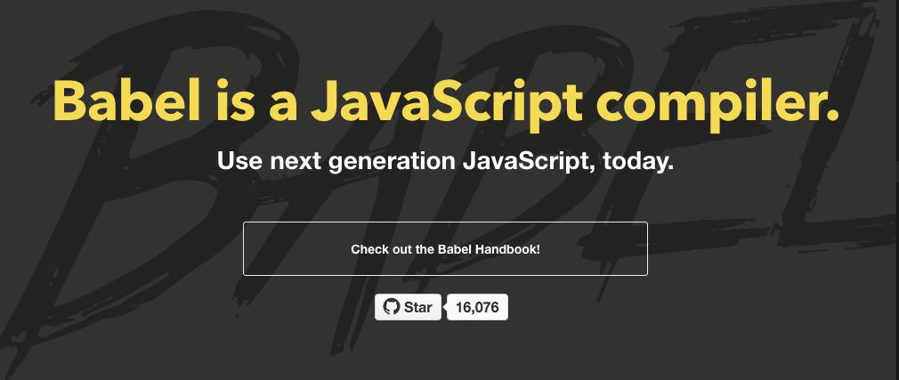Babelで簡単にECMAScript 2015(ES6)を「練習する」環境を構築する